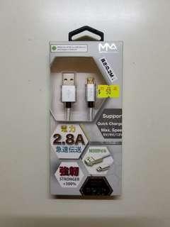 (全新未開) USB充電線