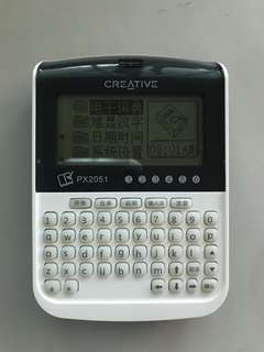 Creative PX2051 Electronic Chinese Dictionary