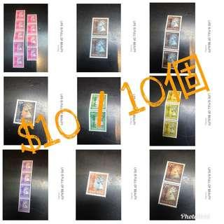 🎉(包平郵) 大量世界各地郵票 🇯🇵🇹🇫🇨🇮🇹🇱🇻🇪🇧🇯🏴- $10/10個,隨機發放🎇📮🎊
