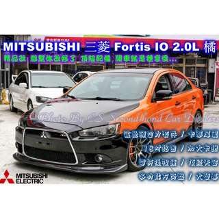 MITSUBISHI 三菱 FORTIS IO 2.0L 橘