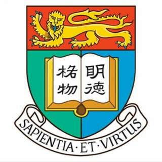 香港大學學生 補習老師