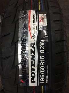 195/50R15 Bridgestone RE003