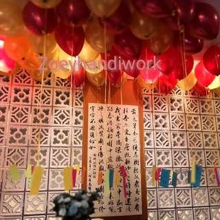 Free floating helium balloons
