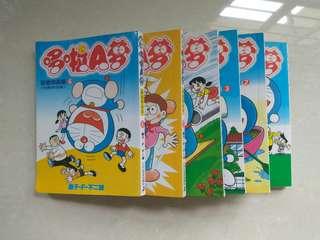 哆啦A梦 彩色作品集 1-6