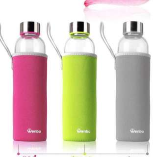 BN Brand New Grey Gray BPA free Borosilicate Glass Water Bottle 550ml with Protective Cover