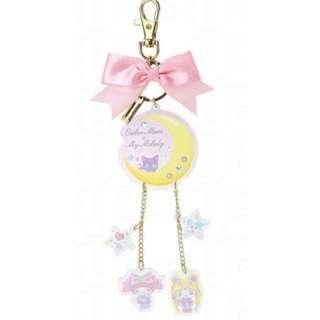 最後一個*已絕版 全新正品Sanrio Sailor Moon x My Melody 美少女戰士掛飾鎖匙扣
