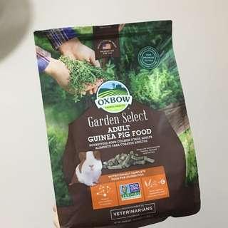 Oxbow Garden Adult Guinea Pig Food