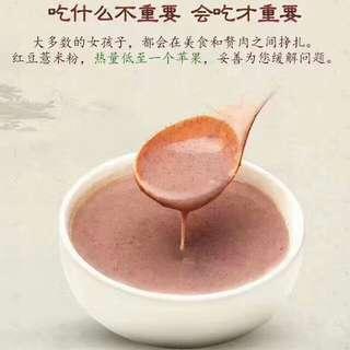 紅豆薏仁粉