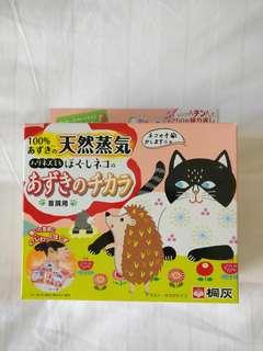 日本限定 桐灰 天然蒸氣 貓貓 綠豆 溫熱 肩痛 腰痛 250回