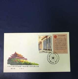 China stamp 1983 J94 FDC