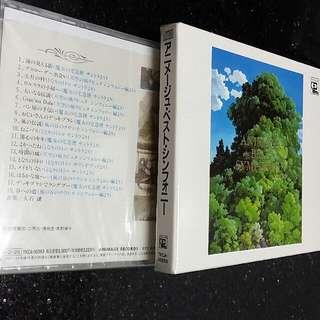 (全新) 宮崎駿 天空之城ost 日本86年初版cd box--Animage Best Symphony