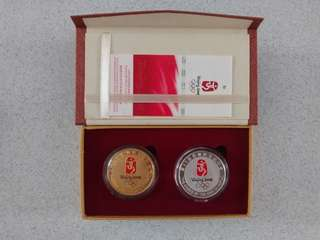 Beijing 2008 Olympic Commemorative Medallion