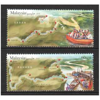 MALAYSIA 2018 RIVERS IN MALAYSIA COMP. SET OF 2 STAMPS IN MINT MNH UNUSED CONDITION