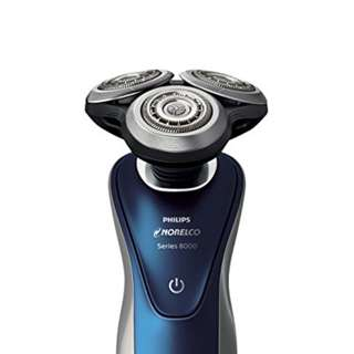 Philips Norelco Electric Shaver 8900 Set (with Travel Case and Beard Styler)