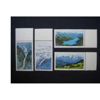 中國1996-天山天池-郵票