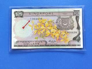 Singapore banknotes orchid series $25 A/1 series