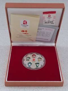 Beijing 2008 Olympic Mascots Commemorative Medallion