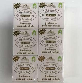 Thai soap