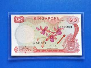 Singapore banknotes orchid series $10 HSS without seal