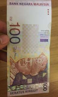 Old 100rm banknote