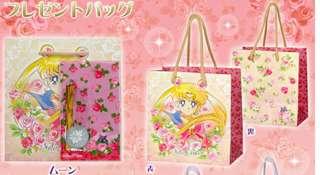 美少女戰士sailor Moon 飾物袋紙袋套