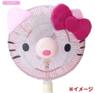 HELLO KITTY FAN COVER