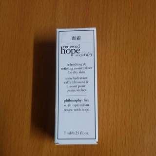 Philosophy refreshing & refining moisturizer for dry skin    7ml