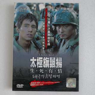 Taegukgi 2004 DVD Korean