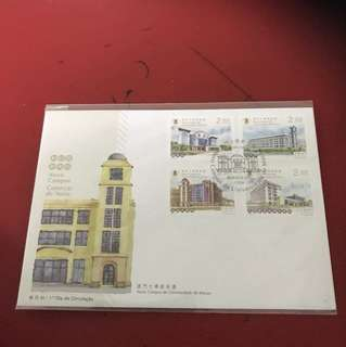 Macau China FDC as in picture