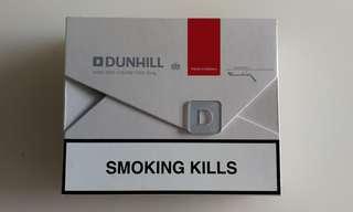 Free Unique Dunhill Box Magnetic