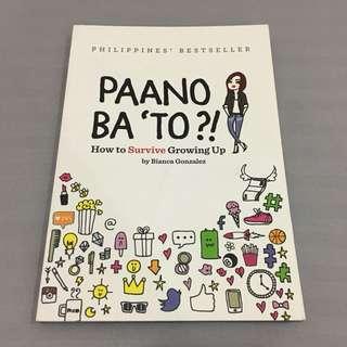 Bianca Gonzalez: Paano ba 'to?!