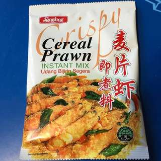 Crispy Cereal Prawn Instant Mix 麥片蝦即煮調味料
