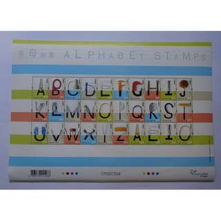 「全新」字母郵票小型張 Alphabet Stamps Miniature Sheet