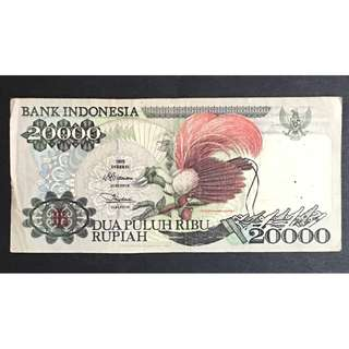 Indonesia 1995 20000 rupiah few pinholes F
