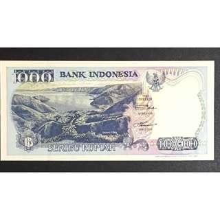 Indonesia 1992 1000 rupiah UNC