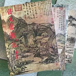倚天屠龍記一至四-金庸小說1985年版(未定價)