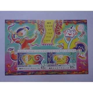 「全新」澳洲豬年(1995年)郵票小型張