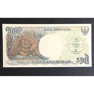 Indonesia 1992 500 rupiah UNC