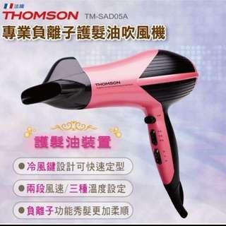 🚚 最新~負離子護髮油吹風機(粉色)