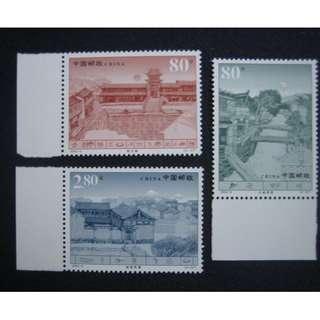中國2002-麗江古城-郵票