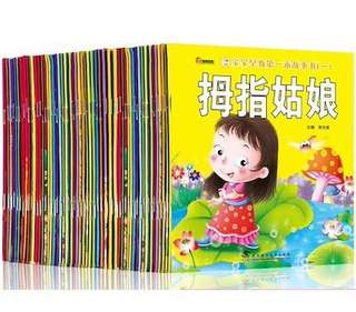 10pcs Children Bedtime Story Books/ Grimm Fairy Tales/ Chinese Educational Books