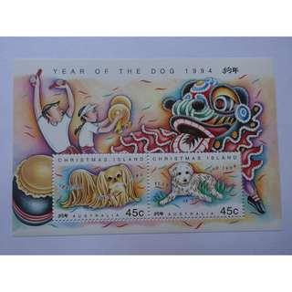 「全新」澳洲狗年(1994年)郵票小型張