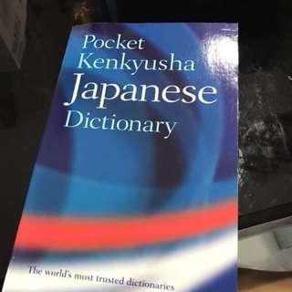 Japanese Dictionary Pocket Kenkyusha