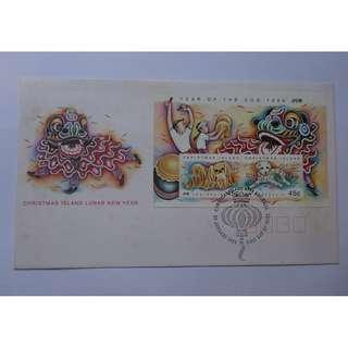 「全新」澳洲狗年(1994年)首日封連郵票小型張