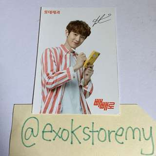 EXO Official Pepero Ver 2 Chanyeol Postcard