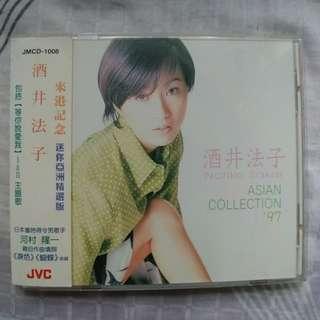 酒井法子 Asian Collection 97 CD