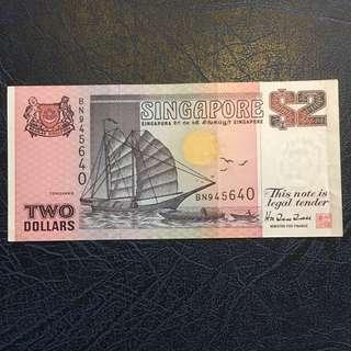 BN945640 Ship $2