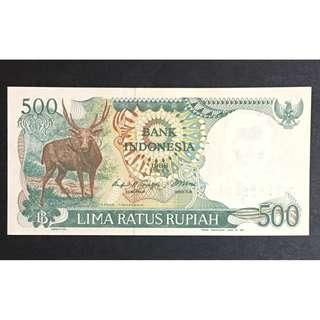 Indonesia 1988 500 rupiah UNC
