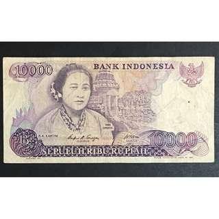 Indonesia 1985 10000 rupiah few pinholes F