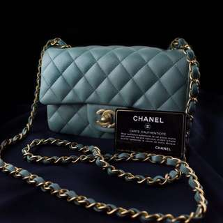 Chanel 18 C 2018 cruise mini rectangular light blue iridescent with antique GHW